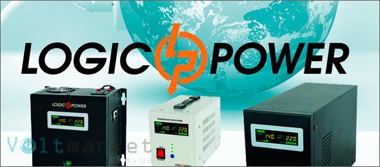 Источник бесперебойного питания LogicPower LPY-PSW