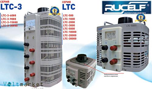 лабораторные автотрансформаторы rucelf