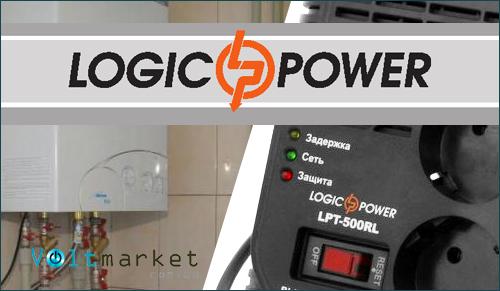 Релейный однофазный стабилизатор напряжения LogicPower LPT