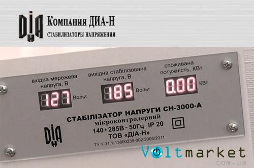 Однофазный стабилизатор напряжения ДИА-Н СН