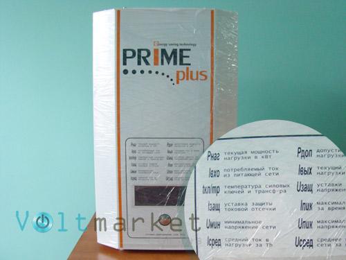 Однофазный стабилизатор напряжения PRIME PLUS