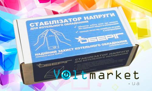 Стабилизатор напряжения SinPro