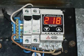Стабилизатор напряжения для здания сварочный аппарат инверторный аврора цена