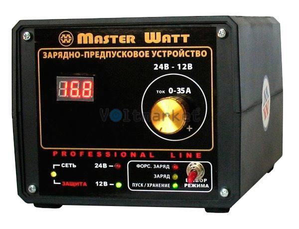 Зарядное устройство Master Watt ПЗУ 35А 12-24В