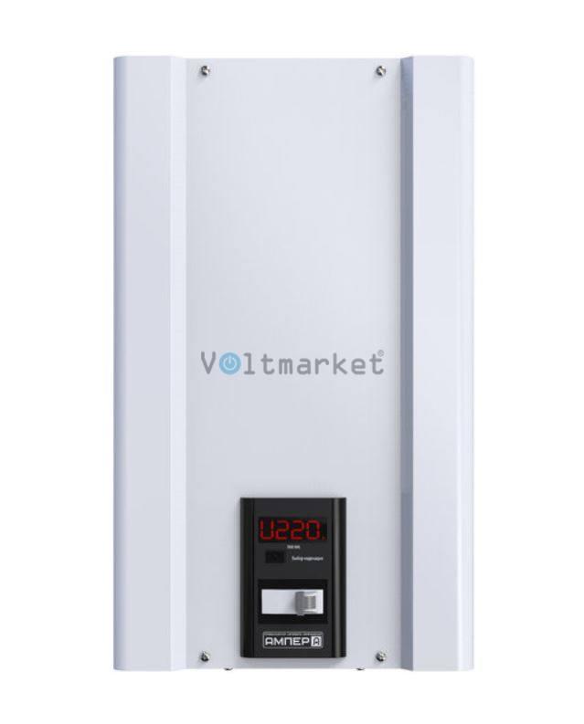 Электронный стабилизатор напряжения ЭЛЕКС АМПЕР 9-1/40 V2.0