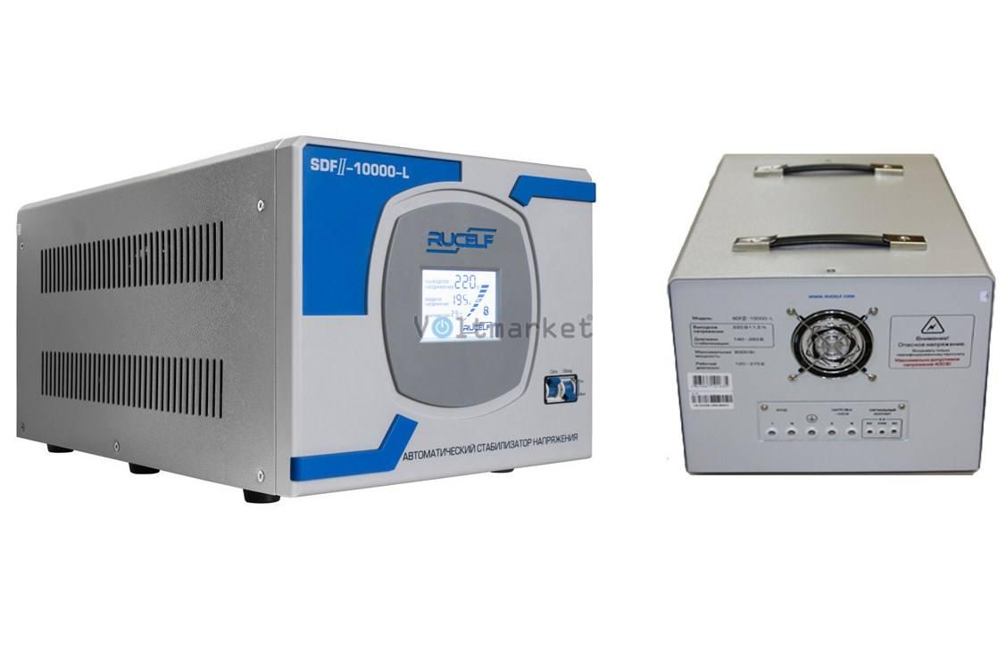 Стабилизатор напряжения однофазный RUCELF SDF-II-10000-L