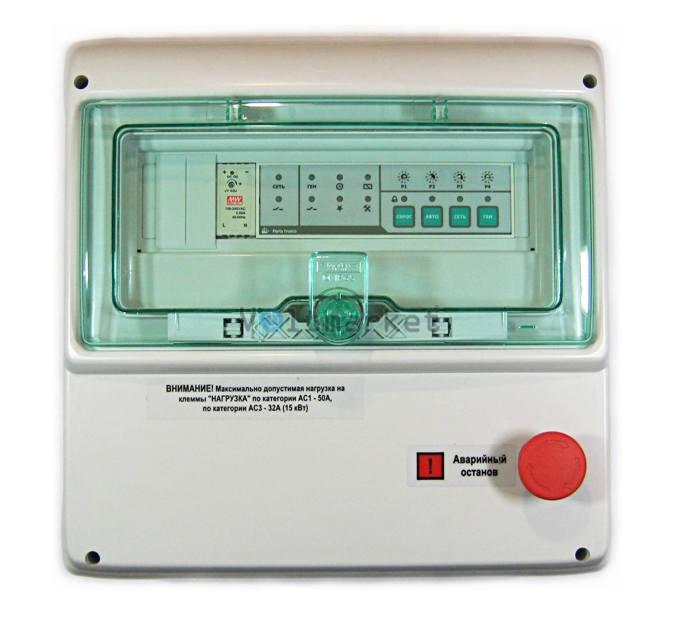 Контроллер автоматического ввода резервного питания Porto Franco АВР11-50КД