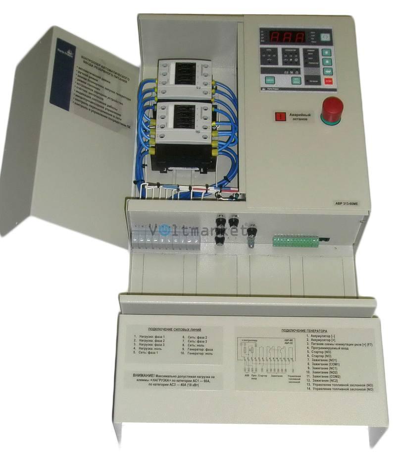 Контроллер автоматического ввода резервного питания Porto Franco АВР11-60МЕ