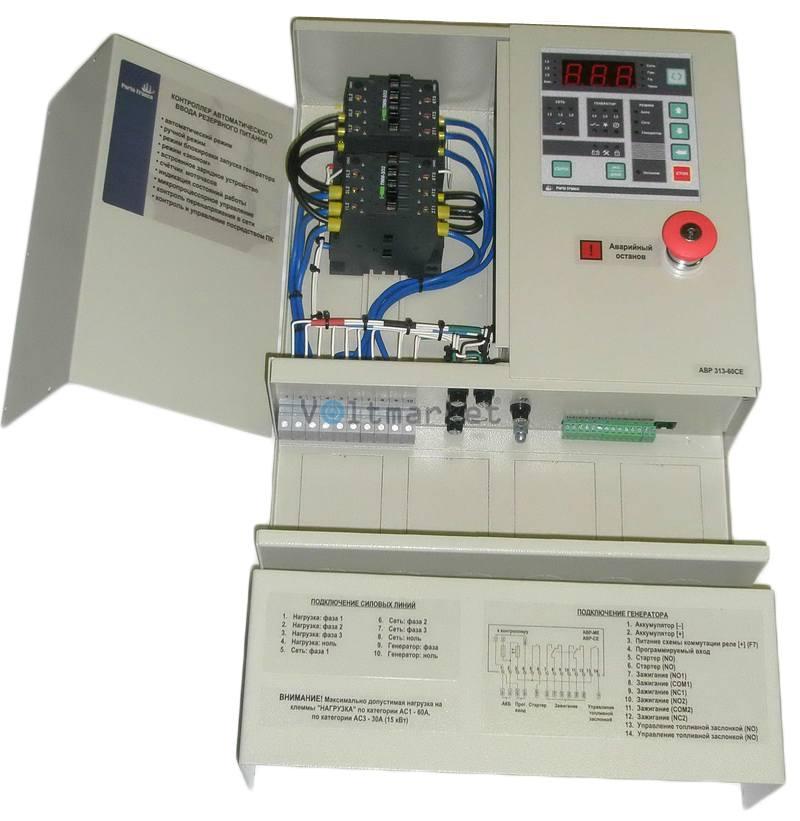 Контроллер автоматического ввода резервного питания Porto Franco АВР313-40СЕ