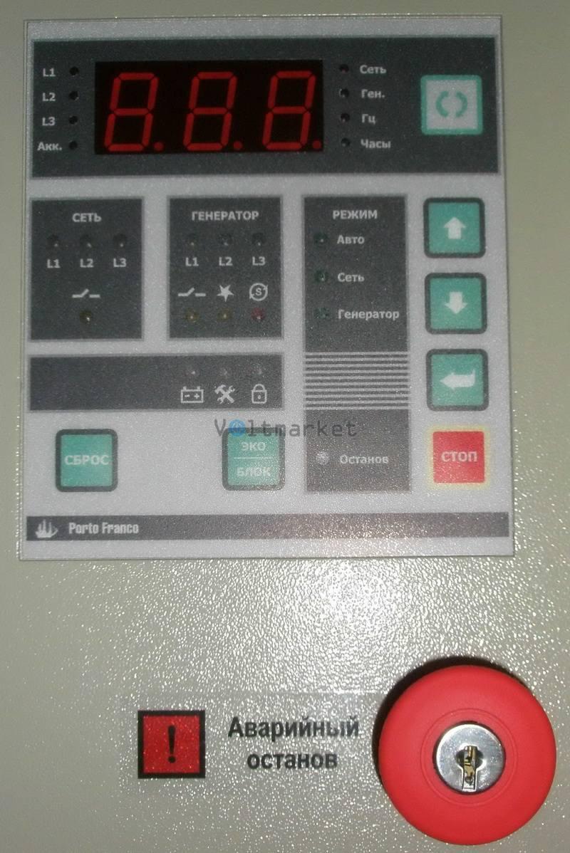 Контроллер автоматического ввода резервного питания Porto Franco АВР313-65СЕ
