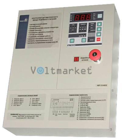 Контроллер автоматического ввода резервного питания Porto Franco АВР11-65СЕ