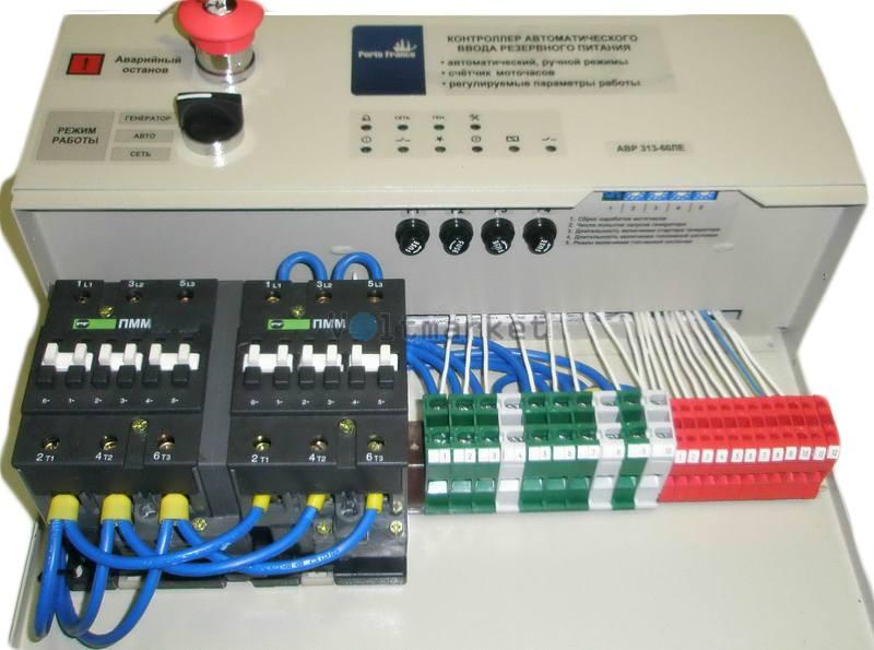 Контроллер автоматического ввода резервного питания Porto Franco АВР313-50ЛЕ