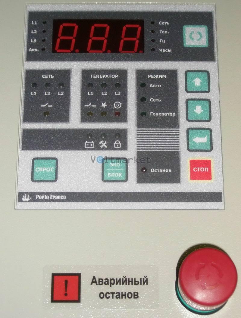 Контроллер автоматического ввода резервного питания Porto Franco АВР33-25МЕ