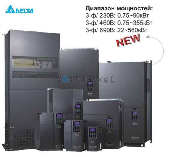 Преобразователь частоты Delta Electronics VFD007C43A