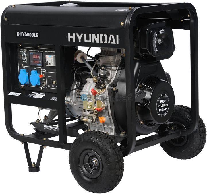 Дизельная электростанция Hyundai DHY6000LE