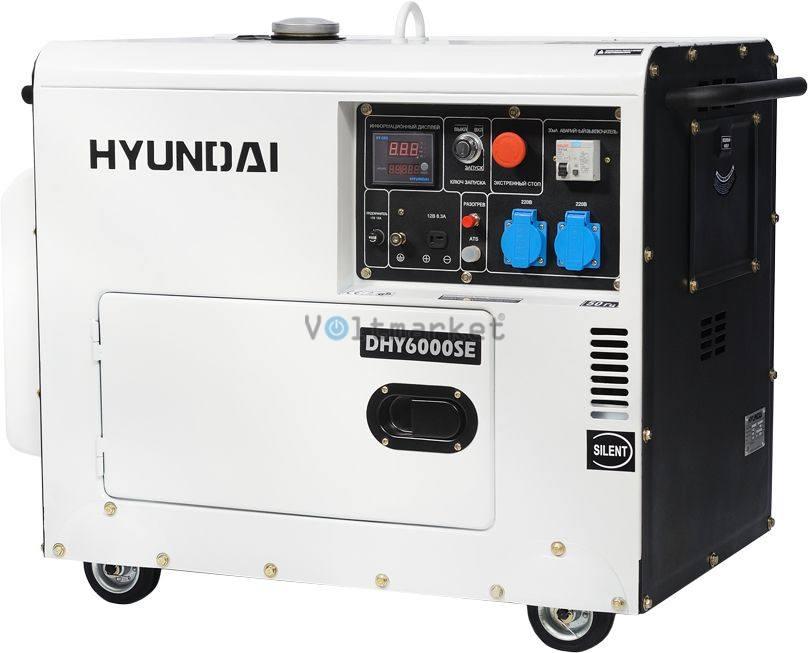 HYUNDAI DHY6000SE