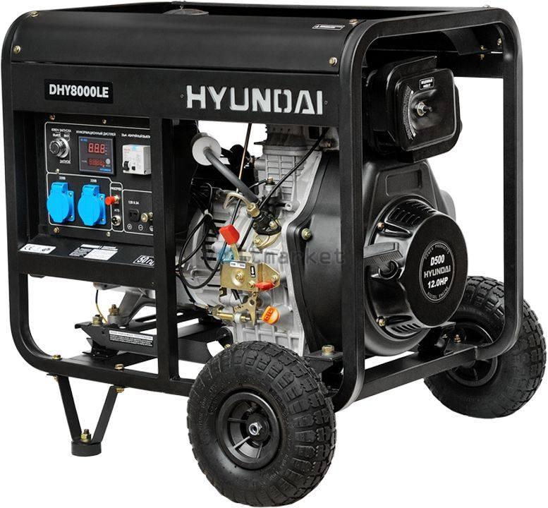 Дизельный генератор Hyundai DHY8000LE
