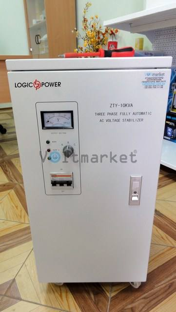 Трёхфазные сервоприводные стабилизаторы напряжения LOGICPOWER ZTY-10KVA 3 PHASE