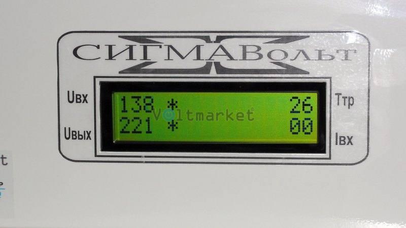 Электронный стабилизатор напряжения СигмаВольт УСН-12-09