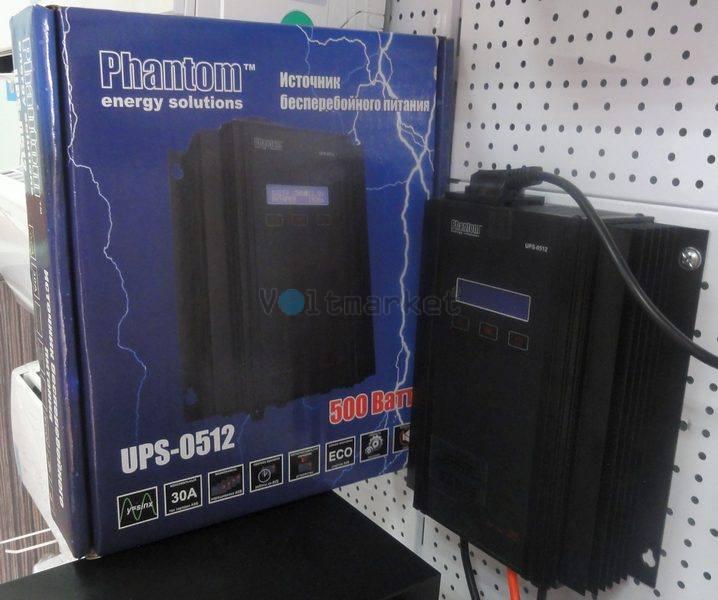 Источник бесперебойного питания Phantom UPS-0512