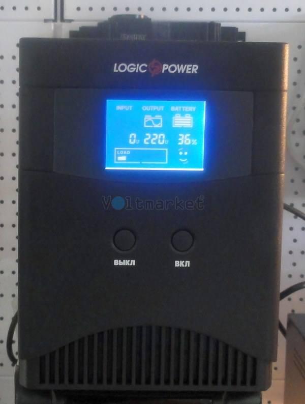 Источник бесперебойного питания LogicPower LPM-PSW-500Va