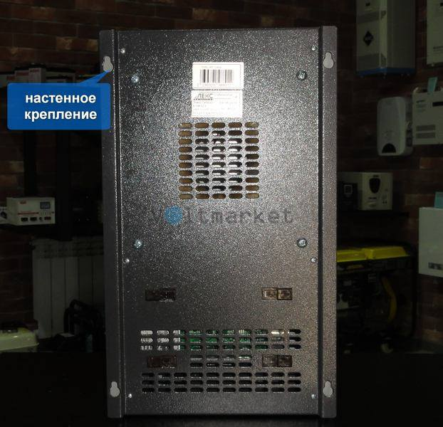 Релейный стабилизатор напряжения ЭЛЕКС ГИБРИД У 9-1/40 V2.0