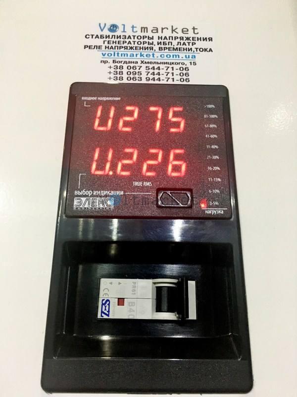 Электронный стабилизатор напряжения ЭЛЕКС Ампер DUO У 16-1/40 v2.0