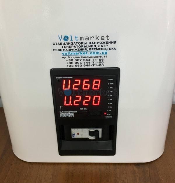 Электронный стабилизатор напряжения ЭЛЕКС Ампер DUO У 16-1/63 v2.0