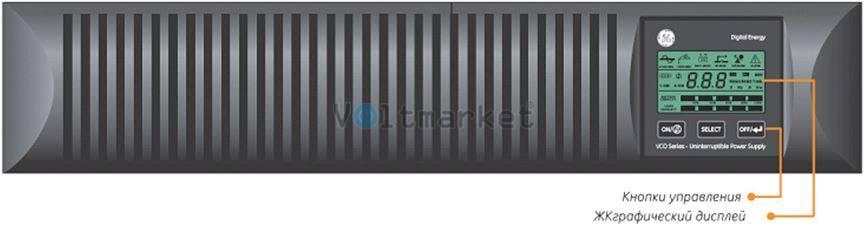 Источник бесперебойного питания Digital Energy VCO 2000