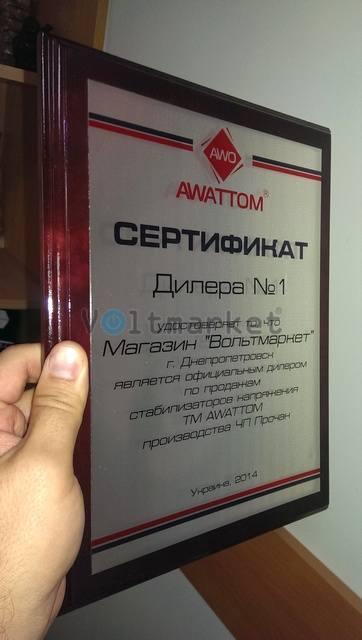 Стабилизатор напряжения однофазный ПРОЧАН ЧП СНОПТ-8.8
