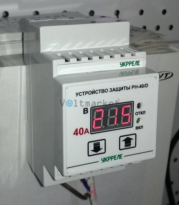 Реле контроля напряжения УкрРеле РН-40/D