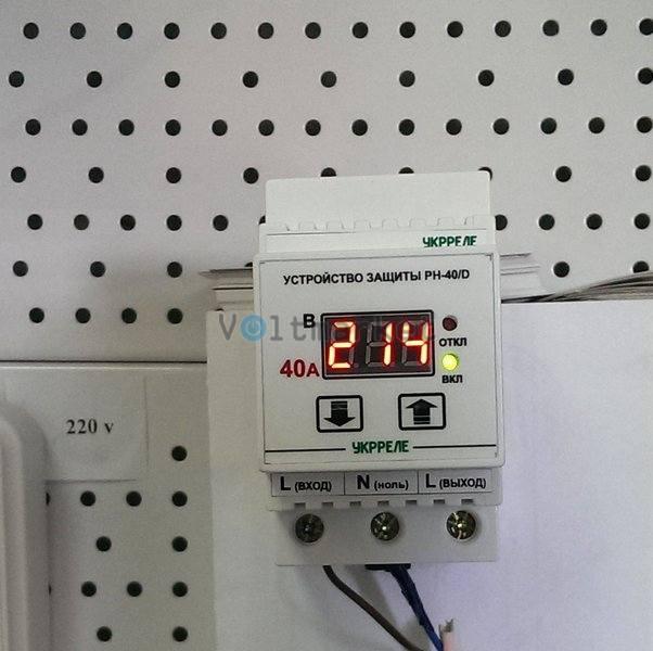 Реле контроля напряжения УкрРеле РН-60/D