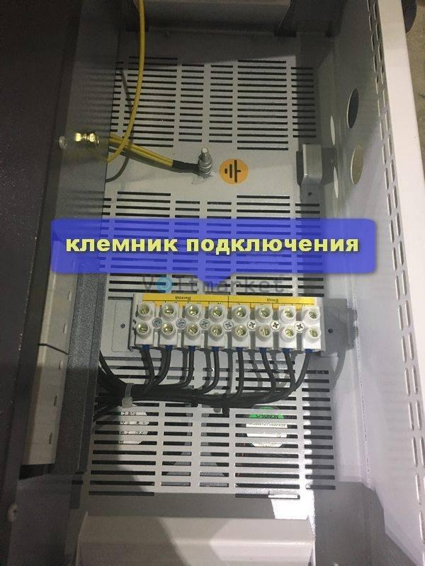 Трёхфазный стабилизатор напряжения ЭЛЕКС АМПЕР У 12-3/25 v2.0