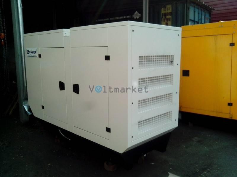 Дизельная электростанция  KJ POWER KJR-44