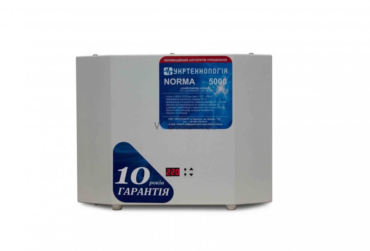 однофазный стабилизатор напряжения Укртехнология NORMA 5000