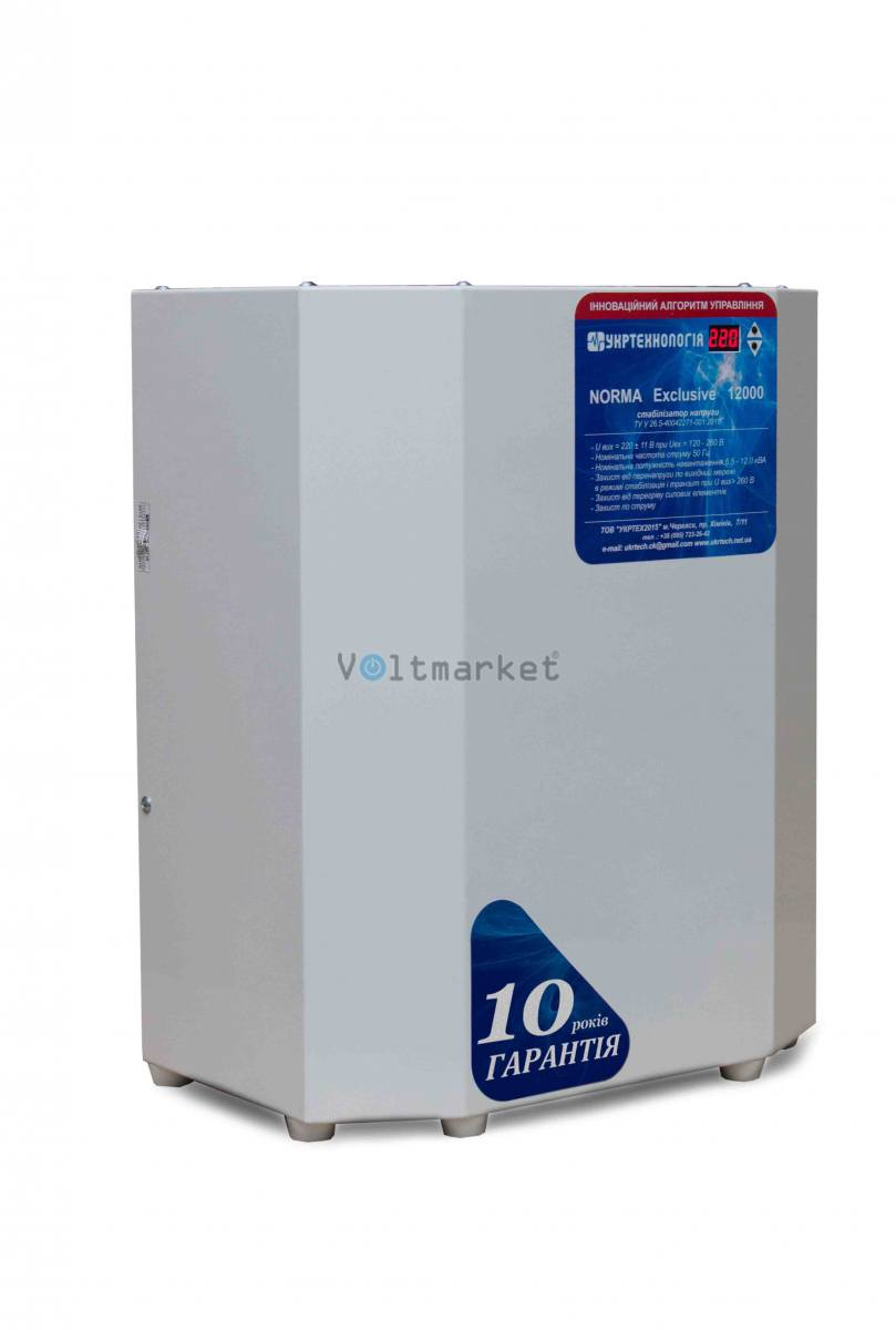 стабилизатор напряжения Укртехнология НСН-12000 NORMA HV exclusive