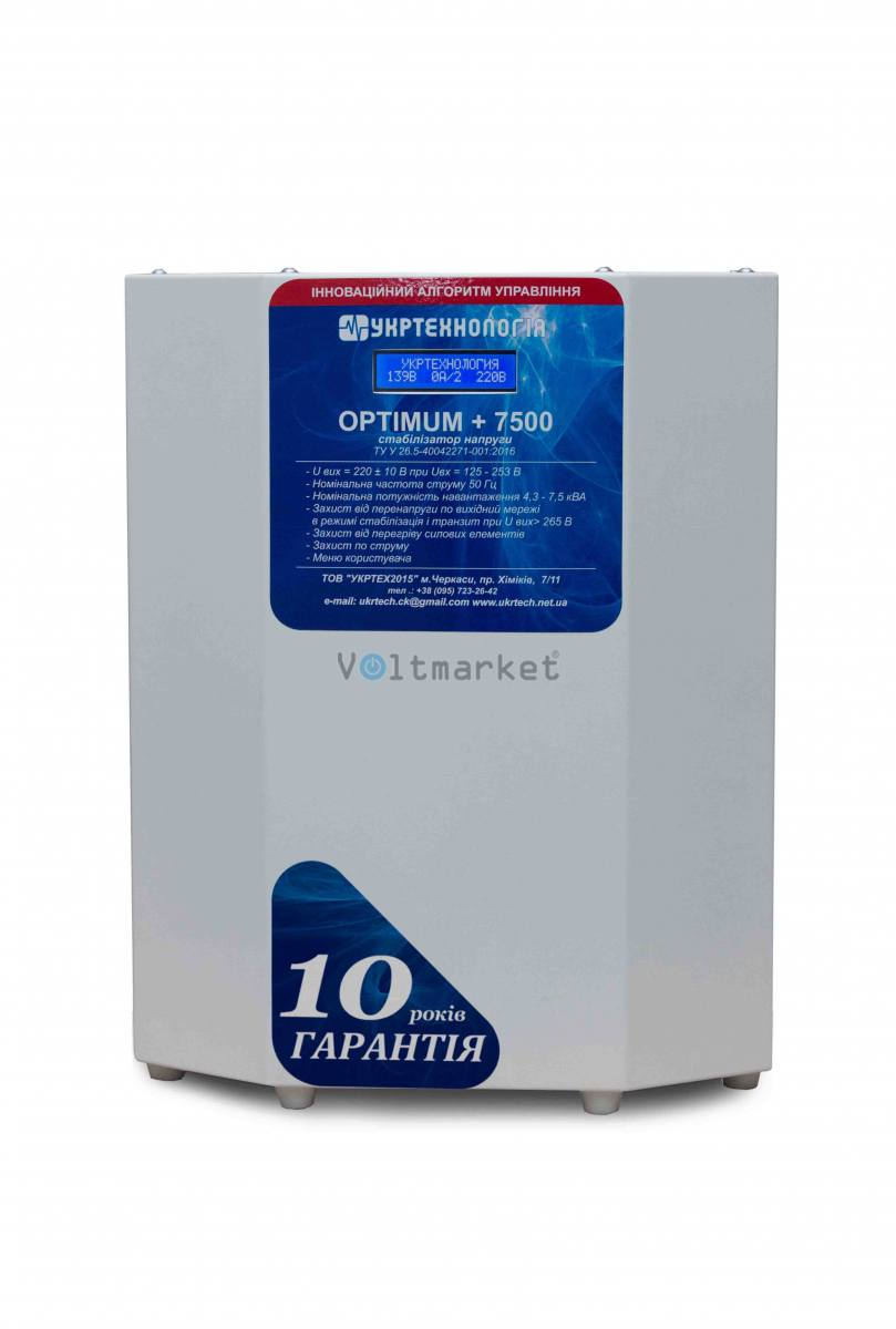однофазный стабилизатор напряжения Укртехнология OPTIMUM 7500