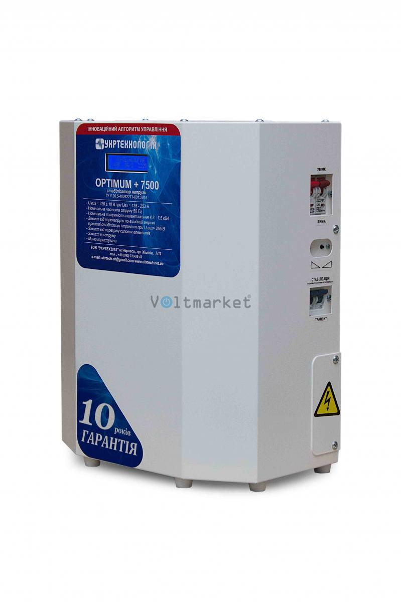 стабилизатор напряжения Укртехнология OPTIMUM 7500 LV