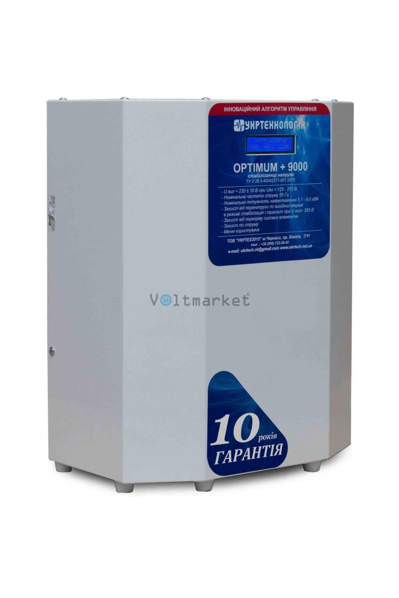 однофазный стабилизатор напряжения Укртехнология OPTIMUM 9000 HV