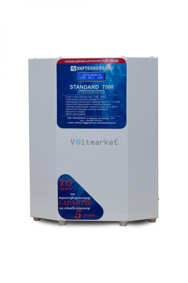 однофазный стабилизатор напряжения Укртехнология STANDARD 7500 LV
