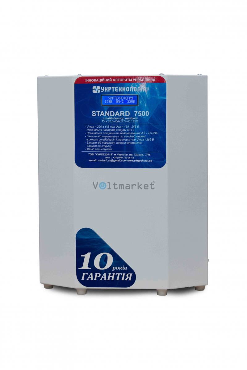 однофазный стабилизатор напряжения Укртехнология STANDARD  7500