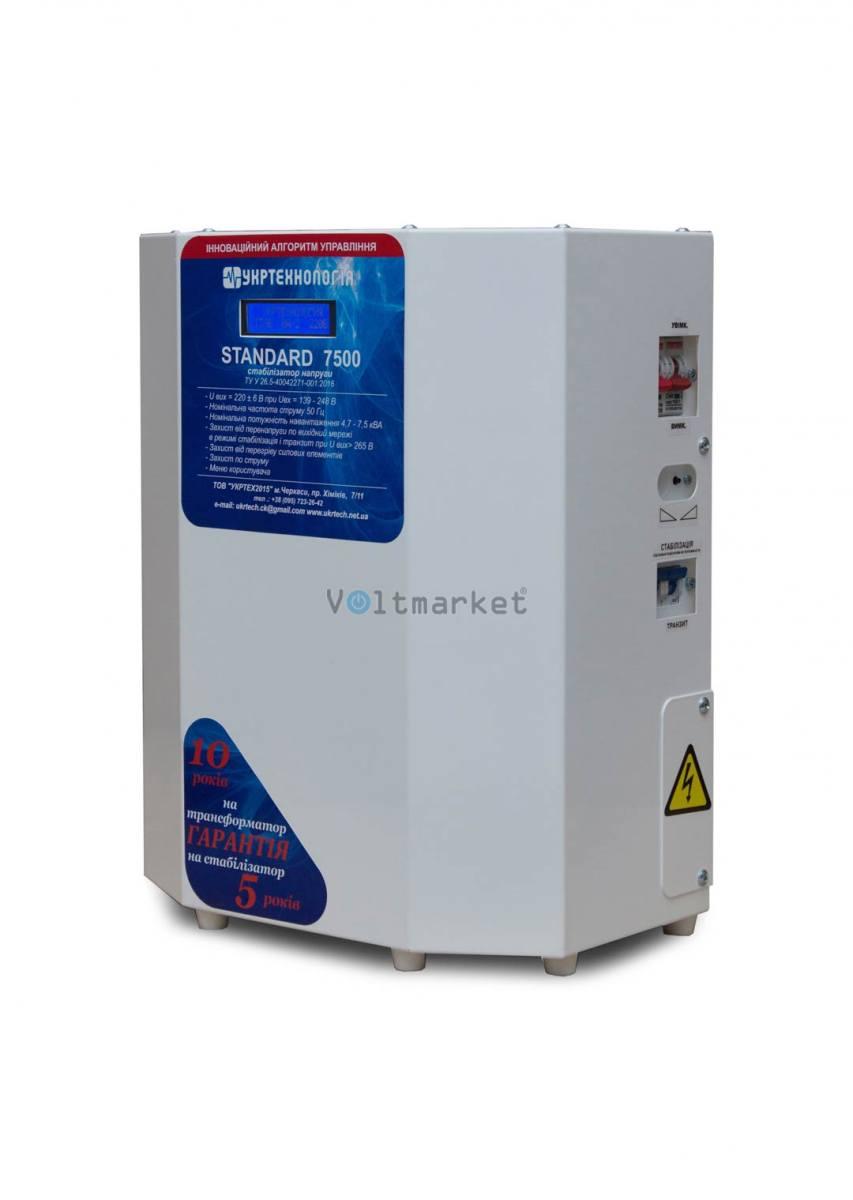 однофазный стабилизатор напряжения Укртехнология STANDARD 7500 HV
