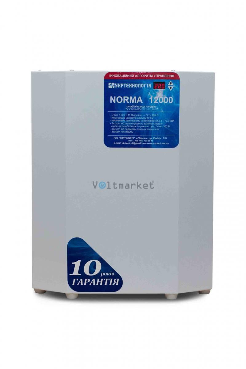 однофазный стабилизатор напряжения Укртехнология NORMA 12000