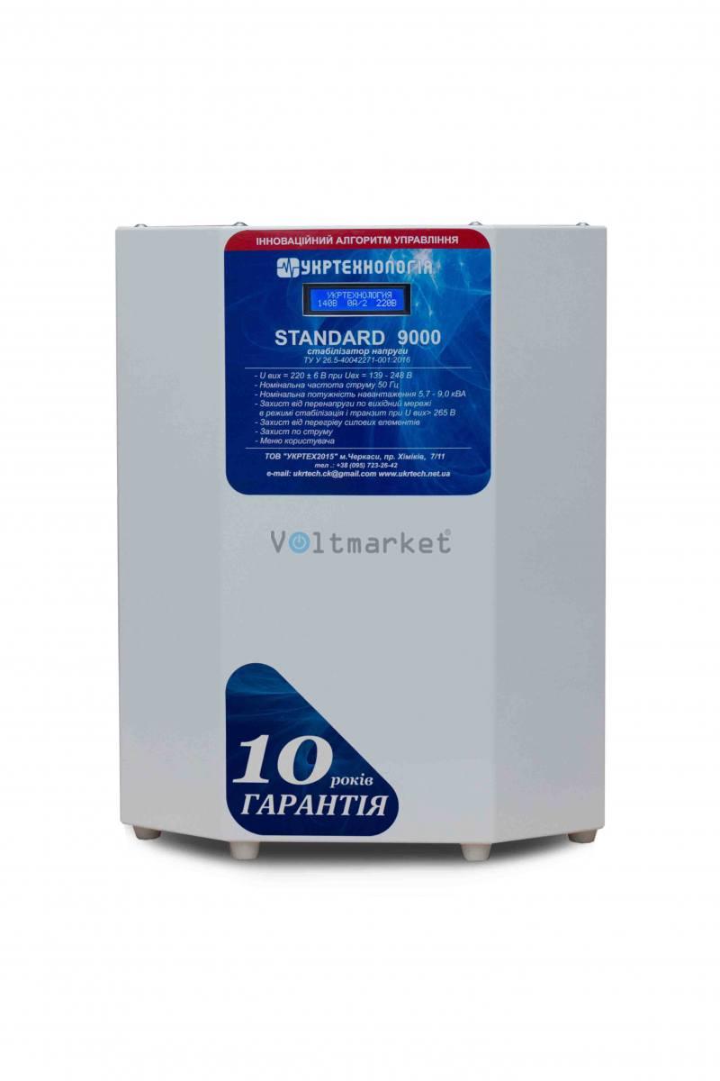 однофазный стабилизатор напряжения Укртехнология STANDARD 9000