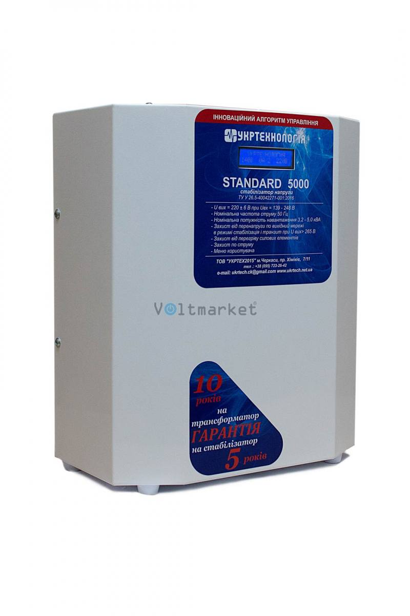 однофазный стабилизатор напряжения Укртехнология STANDARD 5000 HV
