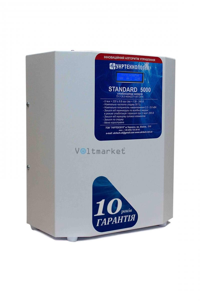однофазный стабилизатор напряжения Укртехнология STANDARD  5000