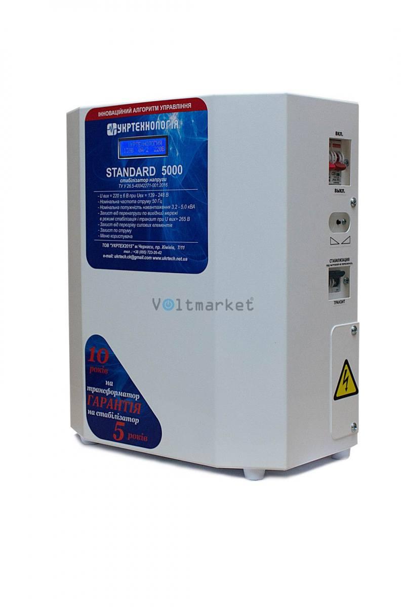 однофазный стабилизатор напряжения Укртехнология STANDARD 5000 LV