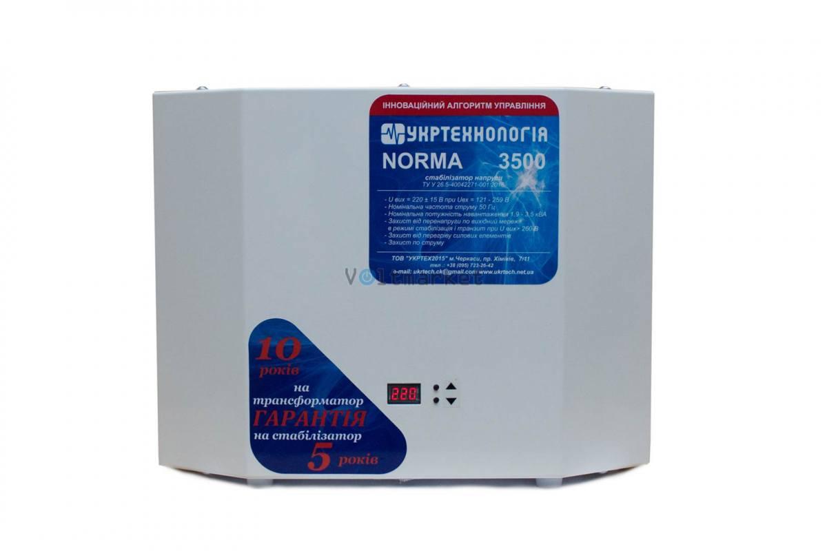 стабилизатор напряжения Укртехнология NORMA НСН-3000 exclusive
