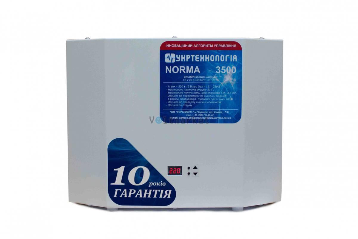 однофазный стабилизатор напряжения Укртехнология NORMA 3000