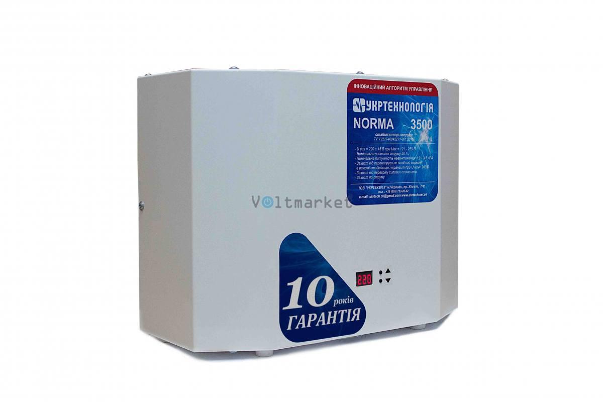 стабилизатор напряжения Укртехнология НСН-3000 NORMA HV exclusive
